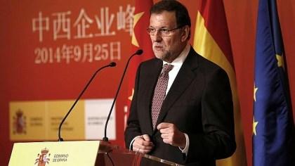 西班牙首相拉霍伊正式访问中华人民共和国促进双边商贸发展