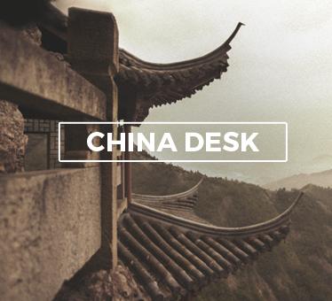 agm-china-desk